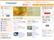 http://communes.jp/sns/?cid=69