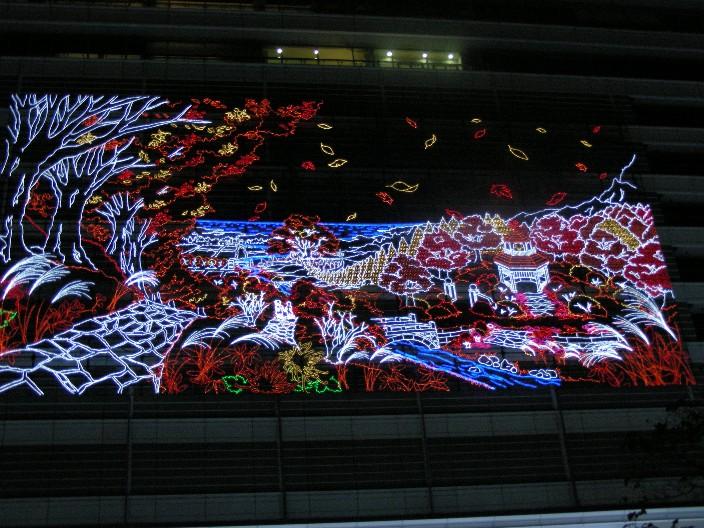 名古屋駅、タワーズライツ2009 秋