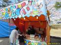 山形県 鶴岡公園 桜まつり2016.04.14(ツムツム釣り)