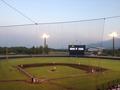 日本初の総天然芝の野球場
