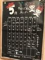 今月の屋台村カレンダー